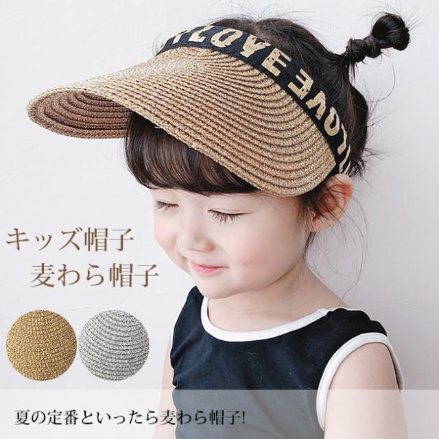 8548bde84b2e69 キッズ帽子 麦わら帽子 ストローハット 折りたたみ つば広 日焼け防止 子供用 紫外線対策 UV