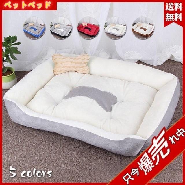 ペットベッド 犬 猫 犬猫用 暖かい 寝袋 ドックベ...