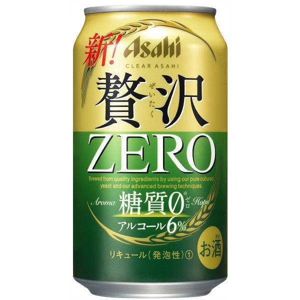 アサヒ 第3ビール クリアアサヒ 贅沢ゼロ 350ml ...