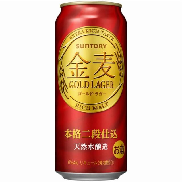 3ビール 金麦 ゴールド ラガー 500ml 缶 24本入 ...