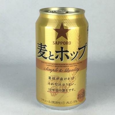 サッポロ  第3ビール 麦とホップ 350ml 缶 24本入...