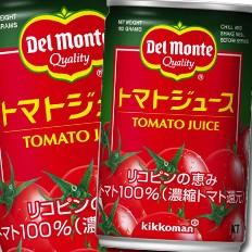 【送料無料】デルモンテ KTトマトジュース160g×...