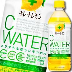 【送料無料】ポッカサッポロ キレートレモンCウ...
