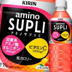 【送料無料】キリン アミノサプリC555ml×1ケー...