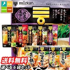 【送料無料】ミツカン 〆まで美味しい鍋つゆスト...
