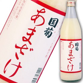 【送料無料】篠崎 国菊あまざけ985g瓶×2ケース...