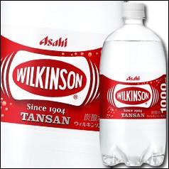 【送料無料】アサヒ ウィルキンソン タンサン1L...