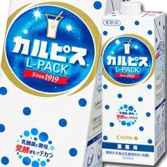 【送料無料】アサヒ カルピスLパック1L×1ケー...