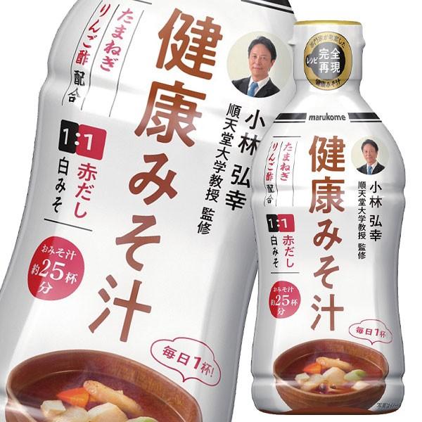 【送料無料】マルコメ 液みそ 健康みそ汁430gボ...