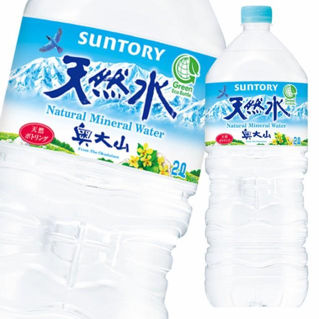 【送料無料】サントリー 天然水(奥大山)2L×2...