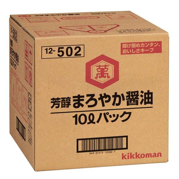 【送料無料】キッコーマン 芳醇まろやか醤油10LB...