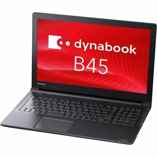 15.6インチ Celeron メモリ 4GB SSD 128GB DVD搭載 Windows10 Pro 東芝 dynabook B45/F ( PB45FNB13RAAD11 ) 新品