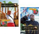全巻セット2パック【中古】DVD▼アンタッチャブル...