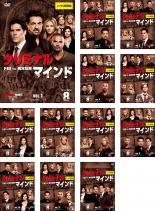全巻セット【中古】DVD▼クリミナル・マインド F...