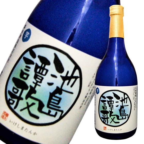 池島譚歌 芋 (25°) 720ml・化粧箱入り 長崎の酒