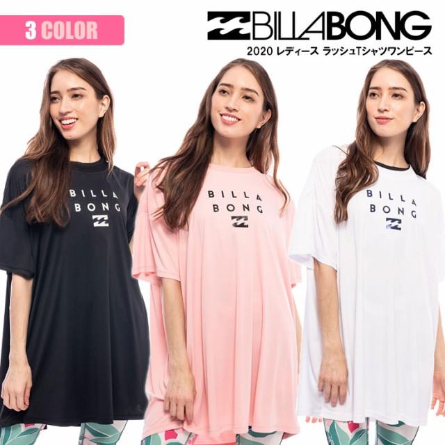 20 BILLABONG ビラボン ラッシュ Tシャツ ワンピ...