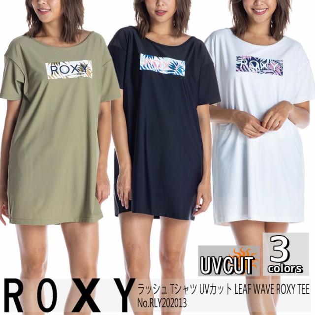 20 ROXY ロキシー ラッシュ Tシャツ UVカット LEA...