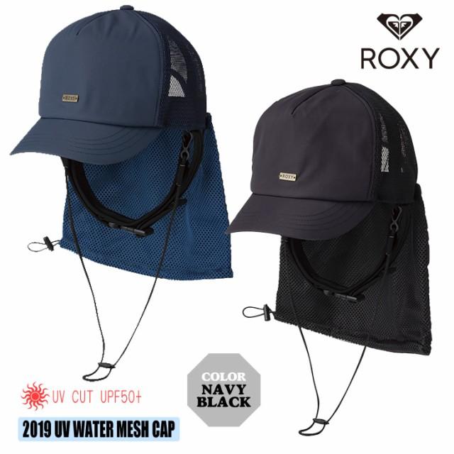 19 ROXY ロキシー サーフキャップ UV WATER MESH ...