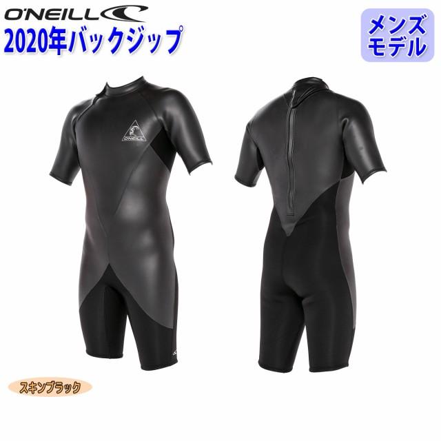 20 O'NEILL オニール スプリング ウェットスーツ ...