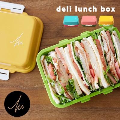 ランチボックス お弁当箱 deli Lunch デリランチ ...