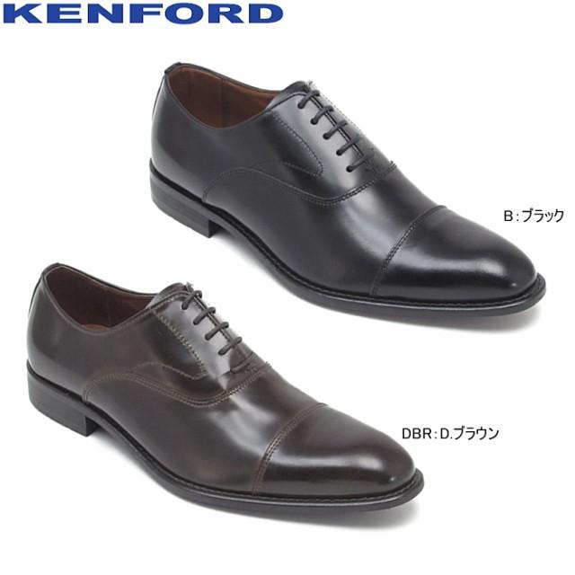 ケンフォード KENFORD KB48 ストレートチップトゥ...