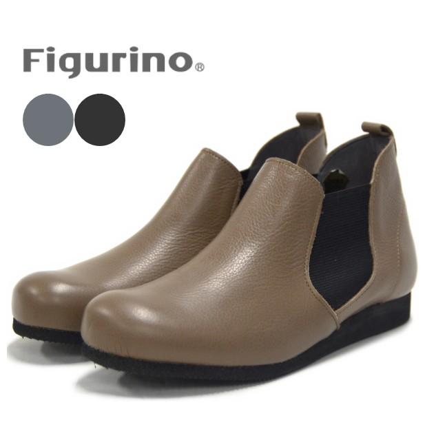 Figurino フィグリーノ サイドゴアブーツ S1410 ...