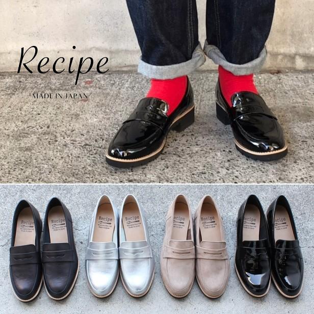 日本製 コインローファー Recipe レシピ 靴 RP-30...