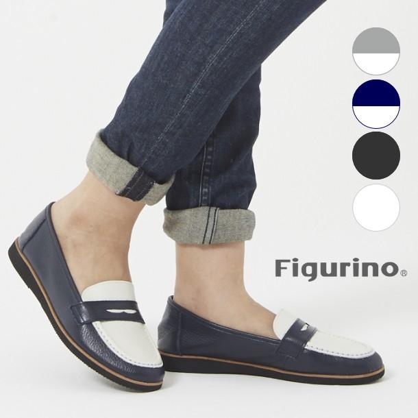 Figurino フィグリーノ ローファー SP834 日本製 ...