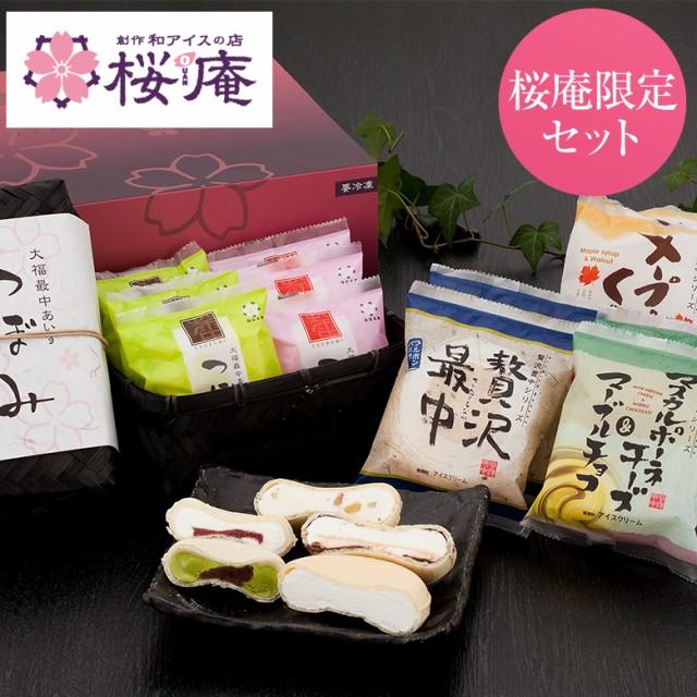 (アイス) 桜庵特選 ギフト 「和」/モナカ アイス...