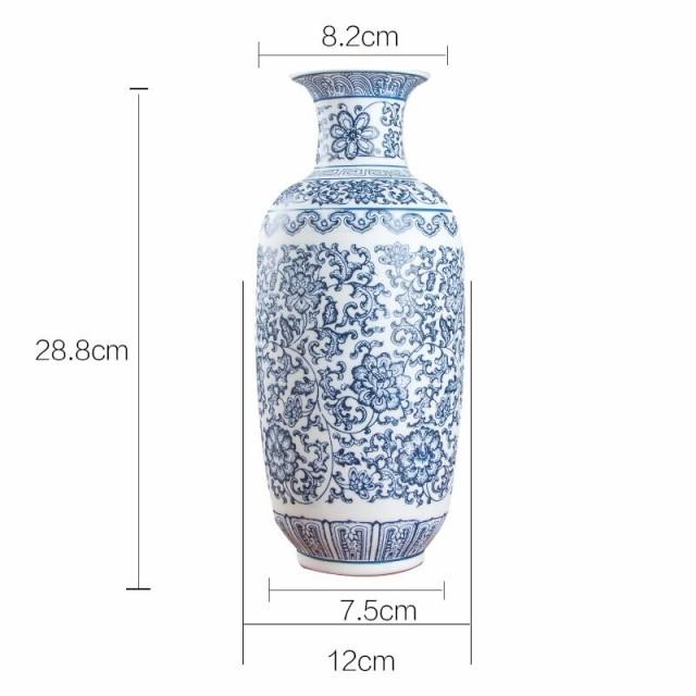 青 白 磁器 花瓶 セラミック 家の装飾 28.8cm