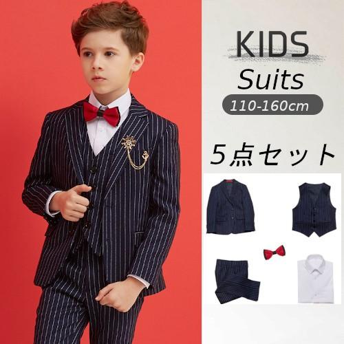 男の子 スーツ 5点セット ジャケット パンツ 蝶ネ...
