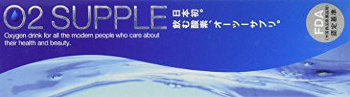 O2SUPPLE;オーツーサプリ