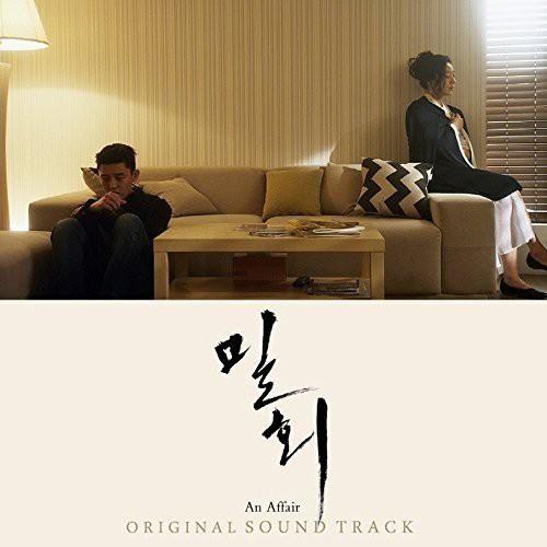 密会 OST(JTBC TVドラマ)(韓国盤)