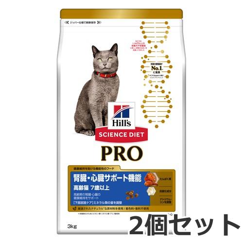 ヒルズ サイエンスダイエット PRO(プロ) 猫用 健...