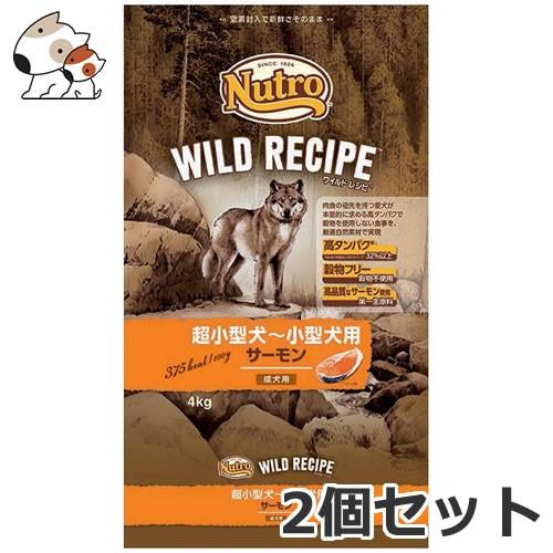 ☆2個セット ニュートロ ワイルドレシピ 超小型犬...