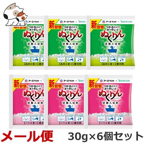 【メール便】アース・ペット 愛犬用 炭酸入浴剤 ...