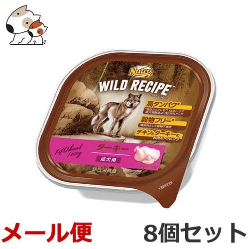 【メール便】ニュートロ ワイルドレシピ ドッグ ...