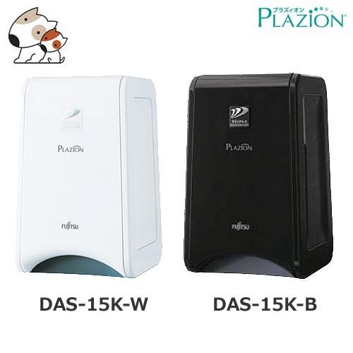 富士通ゼネラル DAS-15K-W ホワイト/DAS-15K-B ブ...