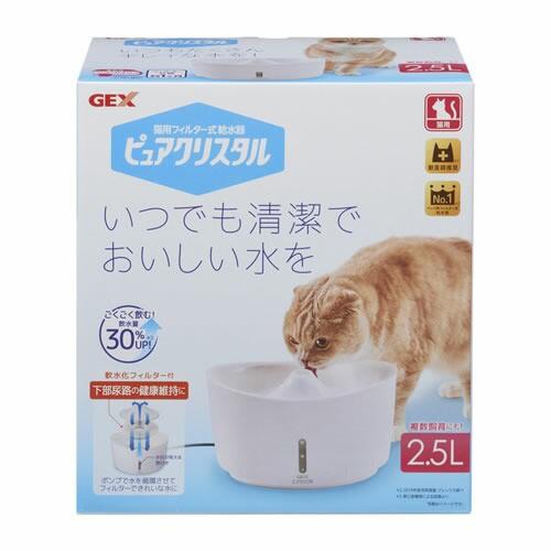 ★【今月のお買い得商品】GEX ピュアクリスタル 2...