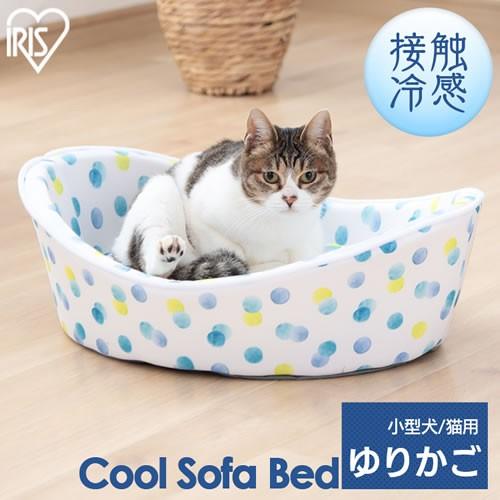 アイリスオーヤマ ペット用クールベッド ゆりかご...