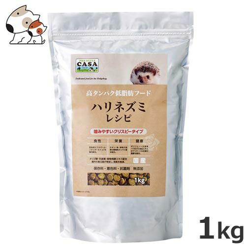 マルカン CASA ハリネズミレシピ 1kg