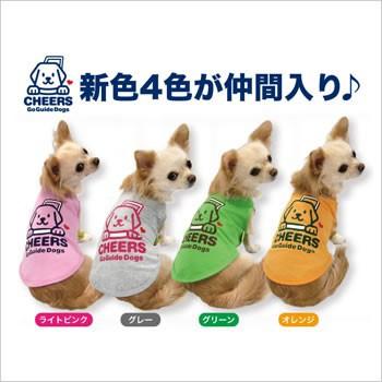 【メール便】アスク チャリティーTシャツC 小型...