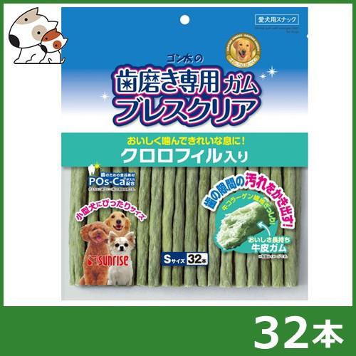 マルカン サンライズ ゴン太の歯磨き専用ガム ブ...