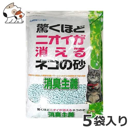 ボンビ 消臭主義 7L×5袋(1ケース)