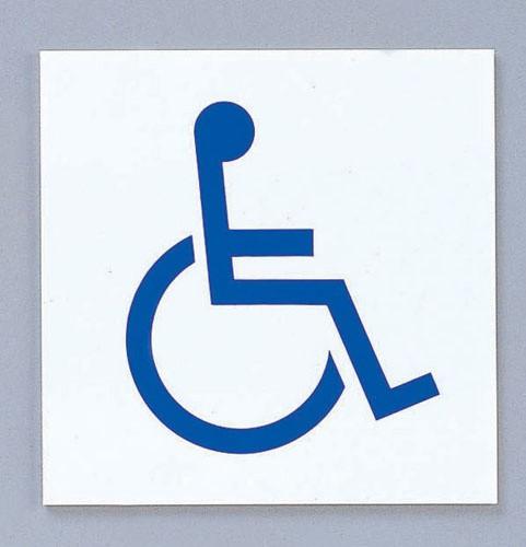 点字サイン TS2122−4 車椅子    [7-246...