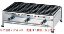 関西式たこ焼器(28穴) 4枚掛 LPガス    [...