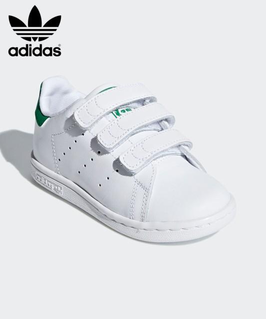 アディダス adidas ベビー スタンスミス CF I STA...