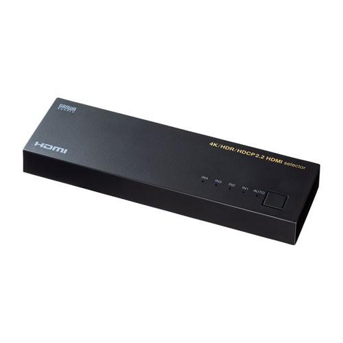 即納 サンワサプライ 4K・HDR・HDCP2.2対応HDMI切...