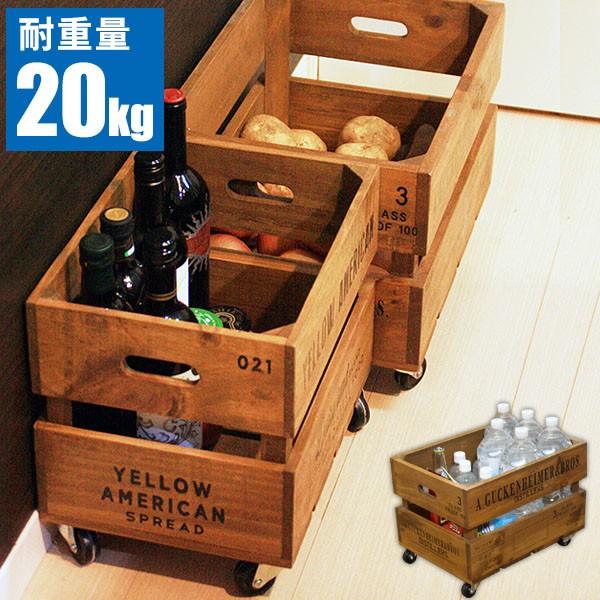 キャスター付き ボックス 木製 収納 ボックス ペットボトル収納 アンティーク 雑貨 収納ボックス ウッドボックス 木箱 キャスター付きボ