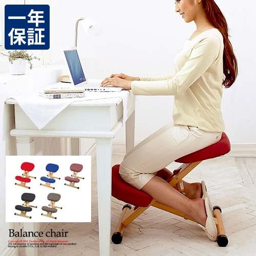 姿勢矯正 椅子 デスクチェア 姿勢 疲れにくい 子...